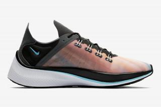 a39bf02310e6 Nike EXP-X14