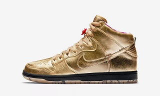 "Here's How to Cop Nike SB's Gold Dunk High ""Humidity"""