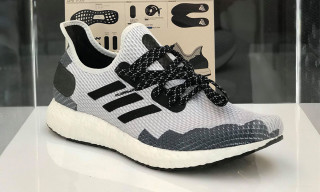 This Latest Speedfactory Sneaker Is for adidas Employees Only