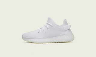 "Don't Miss the adidas YEEZY Boost 350 V2 ""Triple White"""