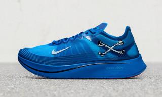Three Colorways of the Nike Zoom Fly SP Gyakusou Drop Tomorrow