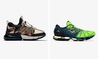 10 Affordable Alternatives to Balenciaga's Track Sneaker