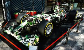 BAPE Debuts Camo'ed Out 25th Anniversary Formula One Car