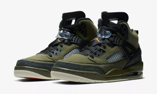 "Nike Drops the Air Jordan Spizike in ""Undefeated""-Inspired Colorway"
