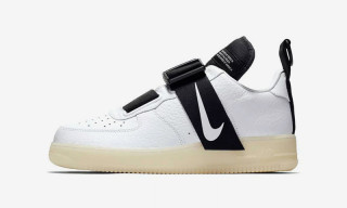 Nike's Air Force 1 Utility Gets a New Buckle Strap