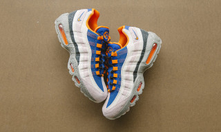 The ACG Mowabb-Inspired Nike Air Max 95 Is Now Available Online