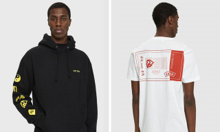 Need Supply Co. Drops New In-house Collection for FW18