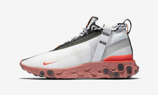 Nike Debuts New Mid-Top React Sneaker in Two Colorways