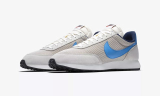 The Iconic Nike Tailwind Drops in Europe Today