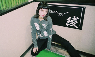 Highsnobiety Japan's Print Edition Launches With Party & Two Tee Collabs