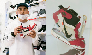 Meet Rudy, the Artist Dissecting and Putting Back Together Hyped Sneakers