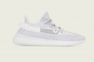 "wholesale dealer 81563 b76ea Where to Cop adidas  ""Static Non-Reflective"" YEEZY Boost 350 V2 Today"