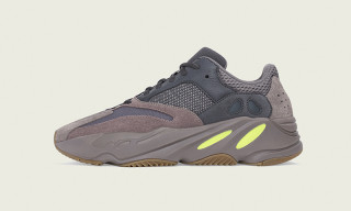 "Kanye West's YEEZY Boost 700 ""Mauve"" Gets a Confirmed Release Date"