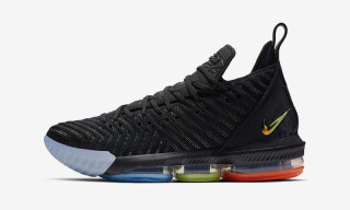 "Nike Dedicates the New LeBron 16 to His ""I Promise"" School"