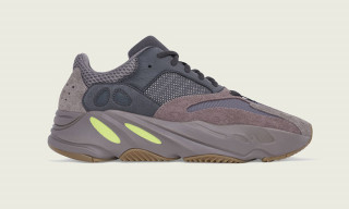 Here's Your Best Shot at Securing the YEEZY BOOST 700 MAUVE Today
