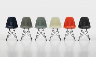 This Retro Fiberglass Chair Is a Home Essential