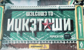 The Popular Nuketown Map Comes to 'Call of Duty: Black Ops 4'