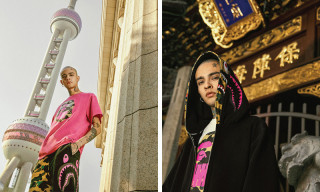 UNDEFEATED Celebrates Shanghai Store With Limited Edition BAPE Collab
