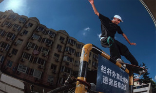 adidas Skateboarding Hits Shanghai for New Skate Edit 'Shen City Peaks'