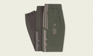 adidas Pledges All US Profits From The YEEZY Calabasas Track Pants to California Wildfire Relief
