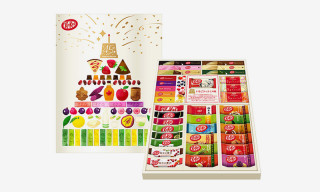 Kit Kat Japan Releasing Deluxe 35-Flavor Anniversary Set