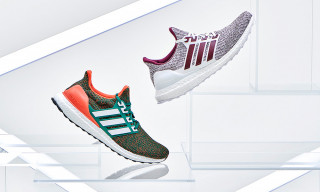 adidas Boost Week Day 2 – Coming Soon