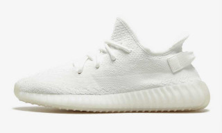 "eBay Is Selling 10,000 ""Cream White"" YEEZYs for Under Retail"