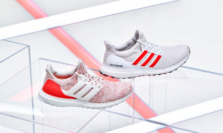 adidas Boost Week Day 4 – Coming Soon