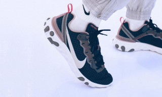 "Here's How to Cop size?'s ""Escape Pack"" Nike React Element 55"