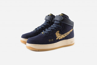 bd388019a17 Here s How to Cop maharishi   Nike s Air Force 1   Air Max 270 ...