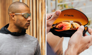 Heron Preston's Nike Tailwind Sunglasses Get a Release Date