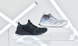 adidas Boost Week Day 6 – Coming Soon