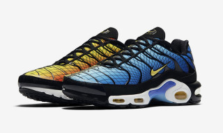 "Here's How to Cop Nike's Spliced Air Max Plus ""Greedy"" Today"