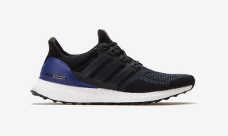 adidas is Giving Away 11 Pairs of Ultra Boosts to Celebrate Boost Week