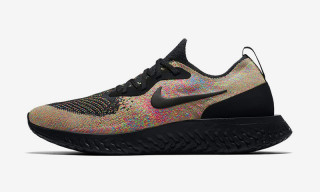 "Nike's Epic React Flyknit Surfaces in New ""Multicolor"" Colorway"