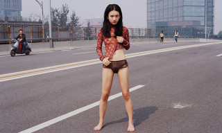 "Luo Yang's ""Girls"" Explores Coming of Age in Modern China (NSFW)"