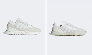 "How to Cop adidas' Never Made ""Triple White"" Pack"