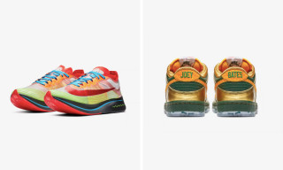 Nike's 2018 Doernbecher Freestyle Collection Can be Copped at StockX If You Missed Out