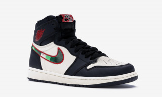 You Can Still Get a Hold of the Sports Illustrated-Inspired Air Jordan 1