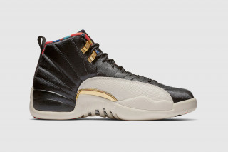 87e3e54868a8 Air Jordan 12