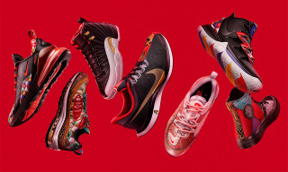 Nike Officially Unveils the 2019 Chinese New Year Collection