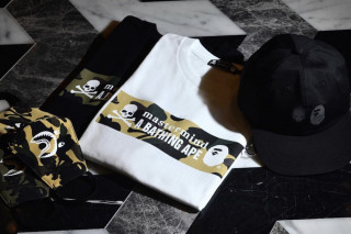 Flipboard  Here s How to Cop the mastermind JAPAN x BAPE Spring 2019 ... 8182188b83