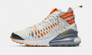 Nike's High Tech ISPA Air Max 270 SP SOE Drops in Europe Today
