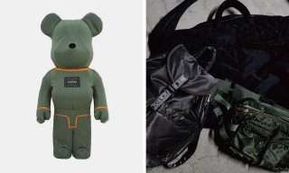 "PORTER Debuts 35th Anniversary ""TANKER"" BE@RBRICK & Bags"
