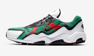 "The Nike Air Zoom Alpha ""Lucid Green"" Gives Off Gucci Vibes"