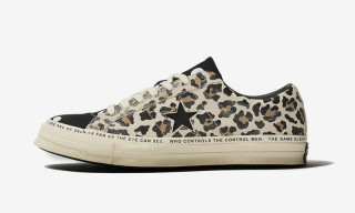 Brain Dead's Patchwork Animal Print Converse One Star Drops Today