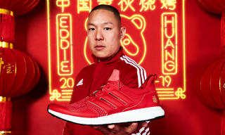 Eddie Huang's Chinese New Year adidas Ultra Boost Brings Back 1.0 Primeknit