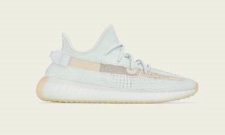 3e03a9613ced6d The   8220 Hyperspace  8221  adidas YEEZY Boost 350 V2 Drops Today