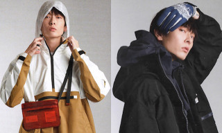 Guerrilla Group Embodies '90s Japan-Inspired Mechanical Workwear