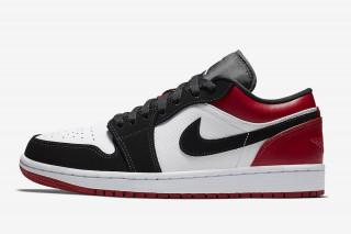 2e17d84261f0 Neon Nike Air Max 1 Nike Air Max 1 Anniversary